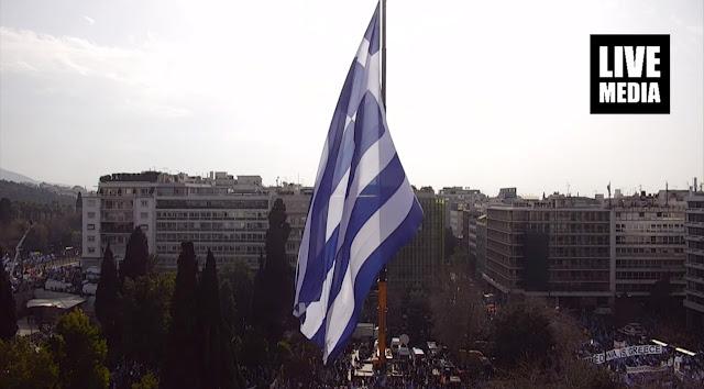 Τεράστια ελληνική σημαία υψώθηκε τώρα στο Σύνταγμα!