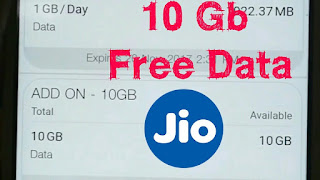 Jio का 10GB डाटा फ्री में