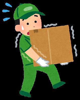 大きな荷物を運ぶ作業員のイラスト(焦る)