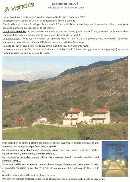 Investir dans l'immobilier en Grèce