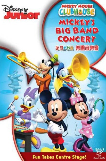 Mickey Mouse Clubhouse: Mickey's Big Band Concert [2009] [DVDR] [NTSC] [Latino]