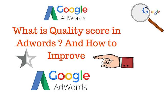 AdWords Quality Score дава ясна представа за цялостното представяне на вашата рекламна кампания