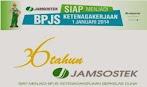 www.jamsostek.co.id Cara Cek Saldo Jamsostek - BPJS - JHT - Ketenagakerjaan