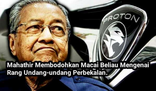 Mahathir Membodohkan Macai Beliau Mengenai Rang Undang-undang Perbekalan