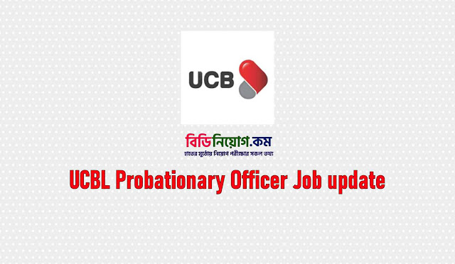 UCBL Probationary Officer Exam Date   Admit Download 2019