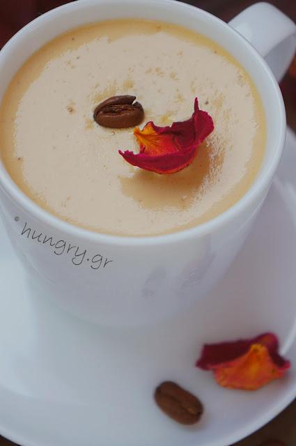 Καφές Κρέμα