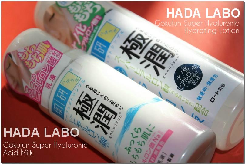 Отзыв: Супер увлажнение от HADA LABO - Лосьон с гиалуроновой кислотой для нормальной и склонной к жирности кожи и Увлажняющее молочко с двойной формулой гиалуроновой кислоты.