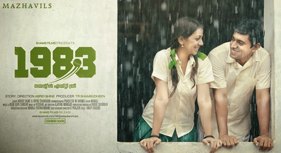 sevens malayalam movie mp3 free download