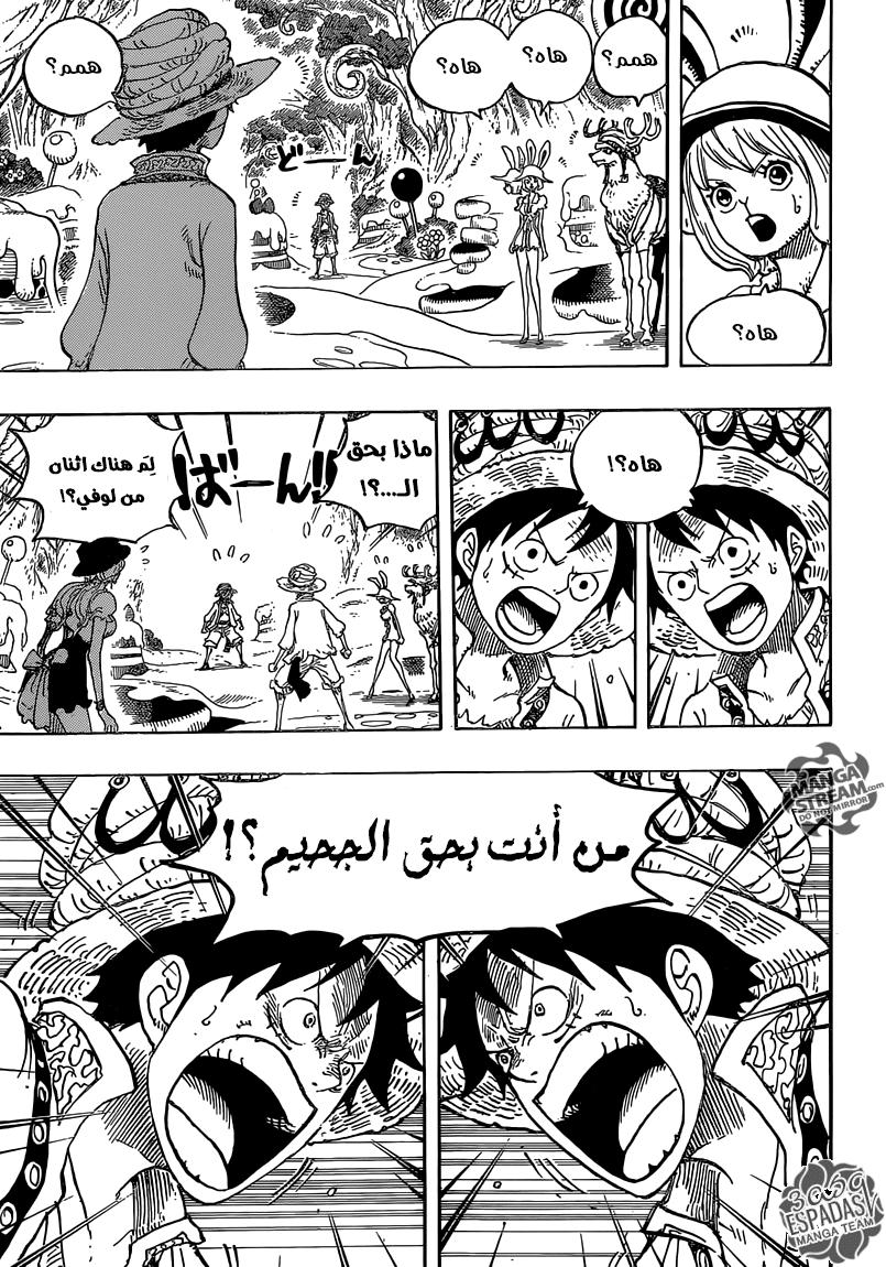 One Piece 831