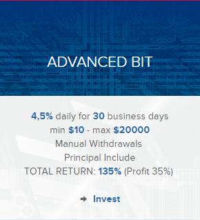 Инвестиционные планы Bit Benefit 2