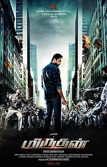 Tamil movie Miruthan (2016) full star cast and crew Jayam Ravi, Lakshmi Menon, first look Pics, wallpaper