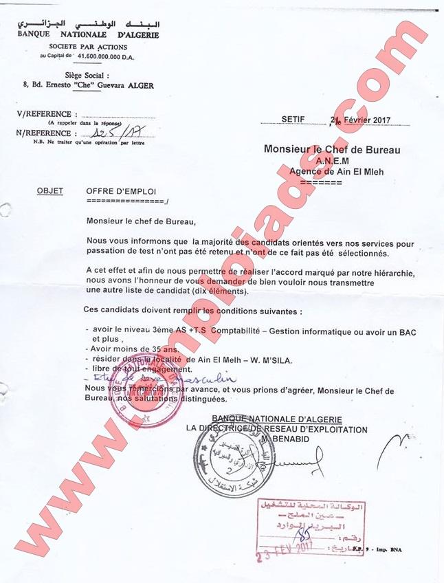 اعلان عرض عمل بالبنك الوطني الجزائري ولاية سطيف فيفري 2017