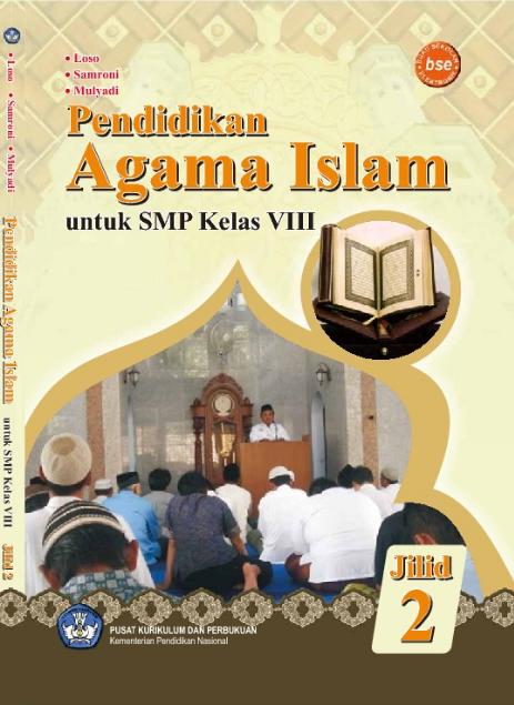 Download Buku Siswa KTSP SMP dan MTs Kelas 8 Pendidikan Agama Islam