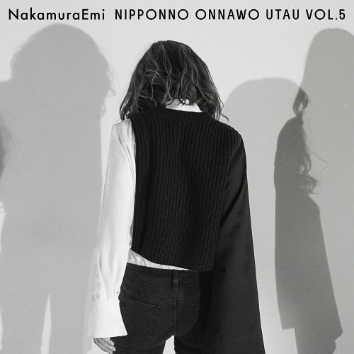 Kakatte Koi yo (かかってこいよ) by NakamuraEmi [Nodeloid]