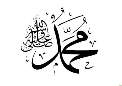 Shalawat Atas Nabi Shalallahu 'Alaihi Wa Salam