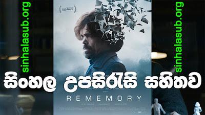 Rememory (2017) සිංහල උපසිරැසි සමගින්