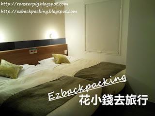 Superhotel Lohas博多站築紫口天然溫泉雙床房