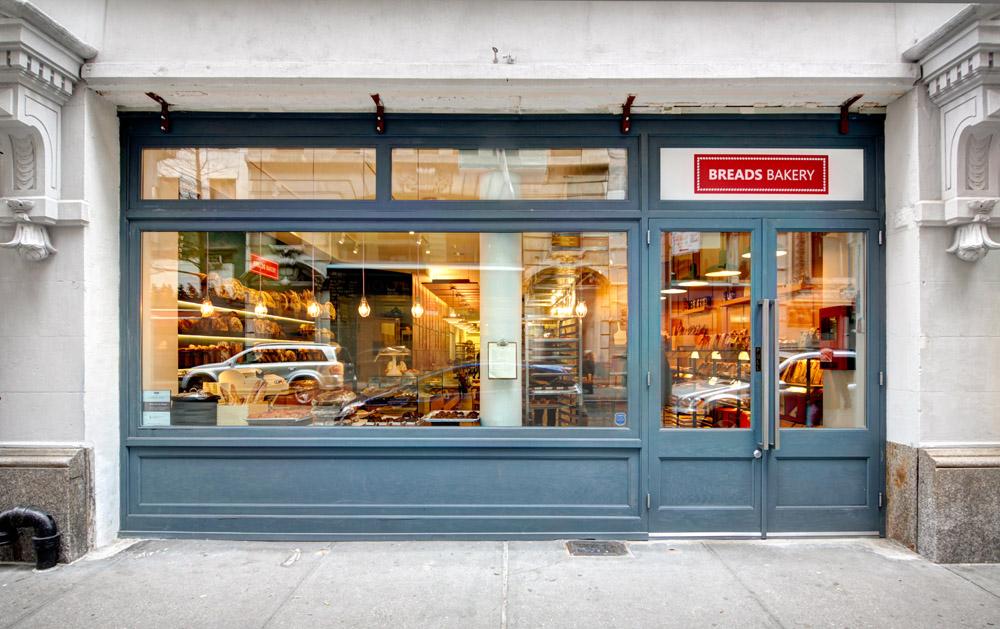 Whole Foods Bakery Lafayette La