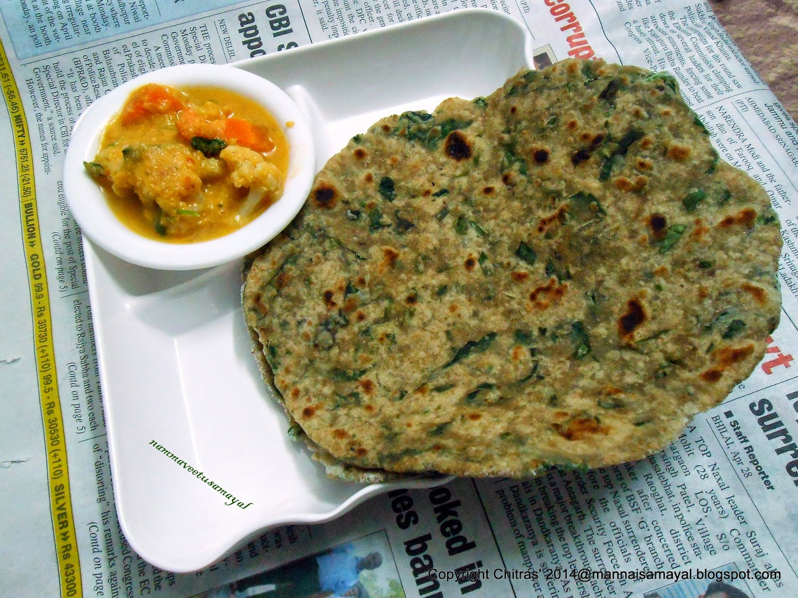 Buckwheat Spinach Roti