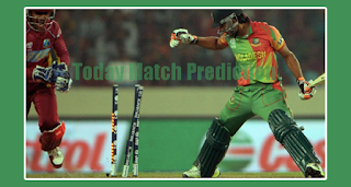 Today 1st T20 Match Prediction Bangladesh vs Windies