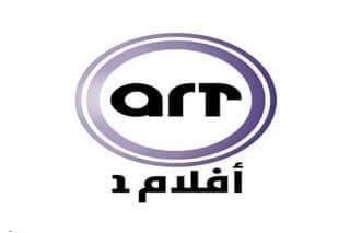 تردد قناة Art أفلام