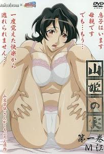 Yama Hime no Mi Episode 1 English Subbed