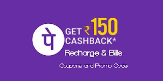 Phonepe Offer on FlipKart, and Cashback on Electricity, Mobile, DTH Recharge