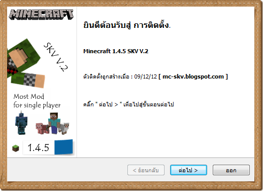 AUDIOMOD 1.4.2