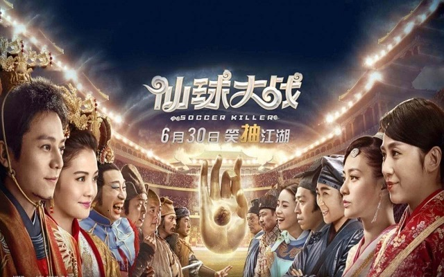 Soccer Killer (2017) Hindi Dual Audio 480p 720p [Hindi Dubbed + Chinese] Esubs .