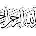 تحميل خطوط عربية مزخرفة للورد مجانا
