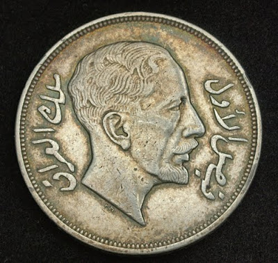 buy sell Iraq Coins Riyal 200 Fils Silver Coin King Faisal