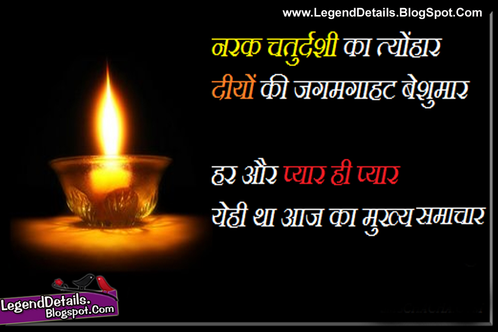 Best diwali shayari greetings in hindi legendary quotes best diwali shayari greetings in hindi m4hsunfo