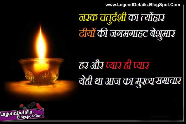 best diwali shayari greetings in hindi legendary quotes