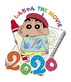 تقرير فيلم كرايون شين-تشان الثامن والعشرين: اشتباك! بطل الآخرين ذهب للكتابة على الجدران Crayon Shin-chan Movie 28: Gekitotsu! Rakugaki Kingdom to Hobo Yonin no Yuusha