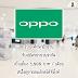 หางานทำ Oppo รับนักศึกษาฝึกงาน ชาย/หญิง