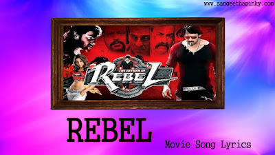 rebel-telugu-movie-songs-lyrics