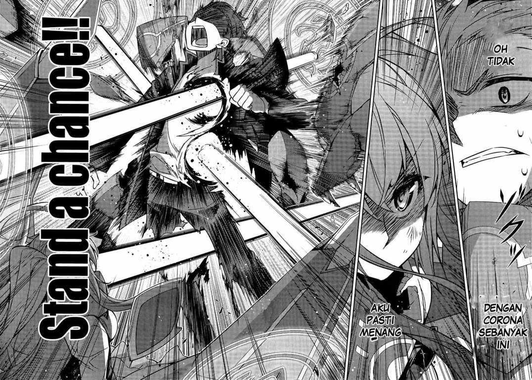 Komik ark romancer 003 - chapter 3 4 Indonesia ark romancer 003 - chapter 3 Terbaru 19|Baca Manga Komik Indonesia