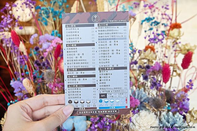 MG 4572 - 起司控必看!台中海線也有好喝又好拍的飲品,季節限定草莓起司奶香馥郁超滑順!