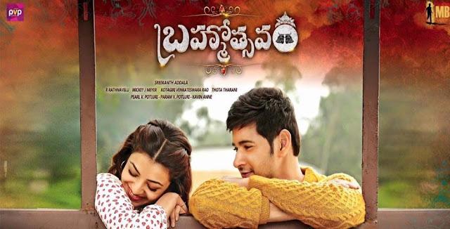 Brahmotsavam Movie Release date