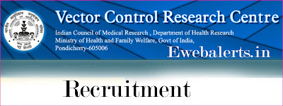 VCRC Pondicherry Recruitment
