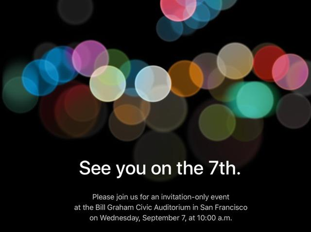 Recover iphone data apple sent out invitation letter the new as for the apple new fall conference theme is see you on the 7th and apple has always been like new clues hidden in the invitation to the pattern stopboris Choice Image