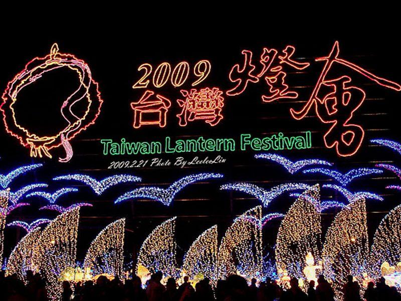 台灣燈會|宜蘭運動公園元宵節燈會~令人讚嘆燈光煙火秀