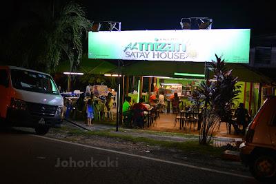 Johor-Satay-Al-Mizan-Satay-House