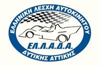 Πανελλήνιο Πρωτάθλημα Karting 2017