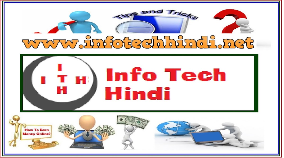 Info Tech Hindi