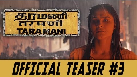 Taramani Official Teaser 3