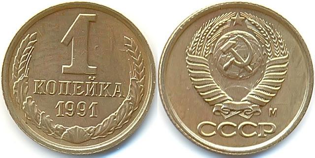 Монета 1 копейка 2017 монеты и банкноты египта фото