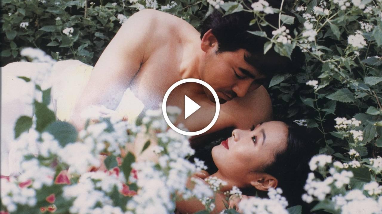 Wild Strawberry 5 (1991)