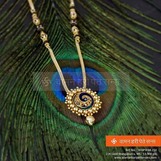 Maharashtrian Bridal Jewellery July 2016