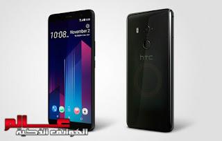 مواصفات و مميزات هاتف إتش تي سي يو11 بلس _ HTC U11 Plus